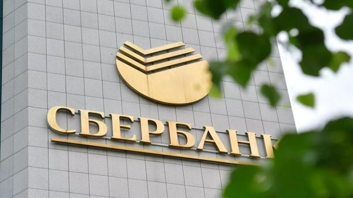 نشت احتمالی دادههای بزرگترین بانک روسیه